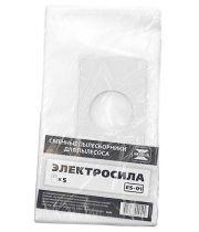 Мешки-пылесборники Neolux ES-01 для Электросилы